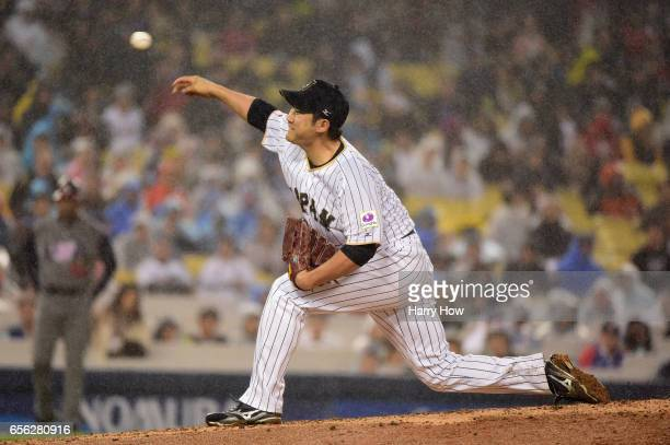 Pitcher Tomoyuki Sugano of team Japan in action in the fourth inning against team United States during Game 2 of the Championship Round of the 2017...