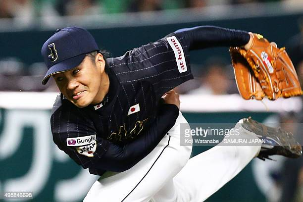 PitcherTakahiro Norimoto of Japan pitches in the bottom half of the seventh inning during the sendoff friendly match for WBSC Premier 12 between...