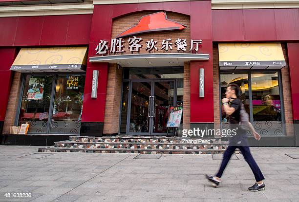 Pizza hut restaurant in Shenyang downtown According to the latest data revenue in China a critical market for Yum Brands fell 4 percent compared to a...
