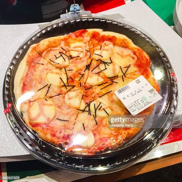 Pizza in plastic box displayed for sale Kawasaki Kanagawa Prefecture Japan April 16 2015