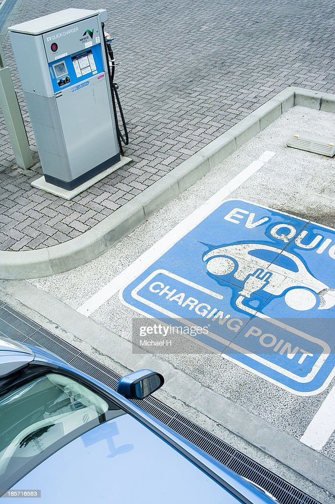 place for charging electric car