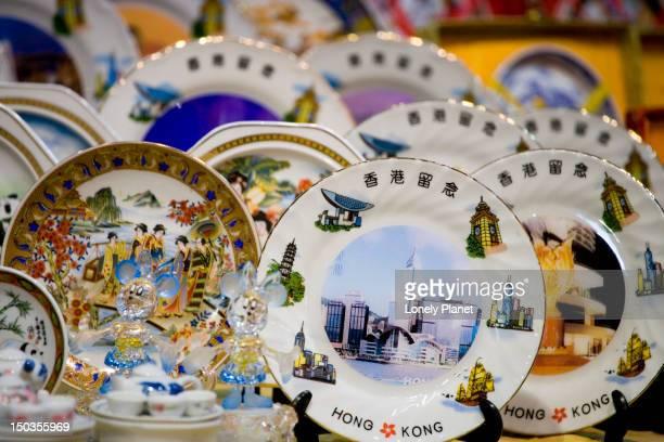 Plates at Temple Street Night Market.