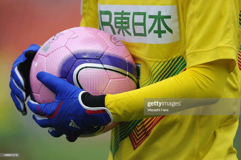 A player holds a ball during the 34th Empress's Cup All Japan Women's Football Tournament semi final match between Iga FC Kunoichi and JEF United Chiba Ladies at Nack 5 Stadium Omiya on December 22, 2012 in Saitama, Japan.