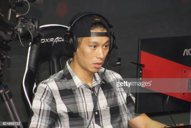 NBA player Jeremy Lin of the Brooklyn Nets attends Dota game event on July 31 2017 in Shanghai China
