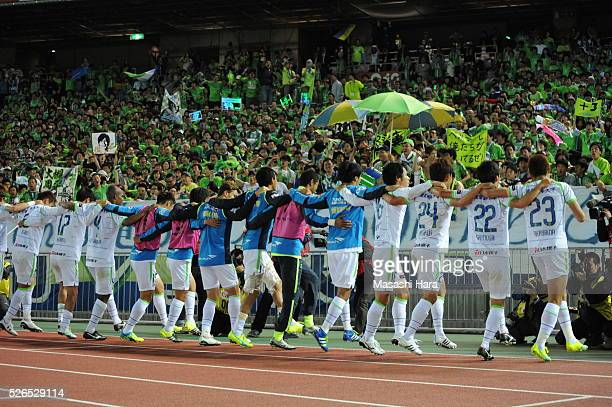 Players and supporters of Shonan Bellmare celebrates the win after the JLeague match between Yokohama FMarinos and Shonan Bellmare at the Nissan...