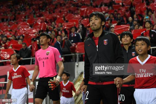 Players enter the pitch prior to the AFC Champions League semi final second leg match between Urawa Red Diamonds and Shanghai SIPG at Saitama Stadium...