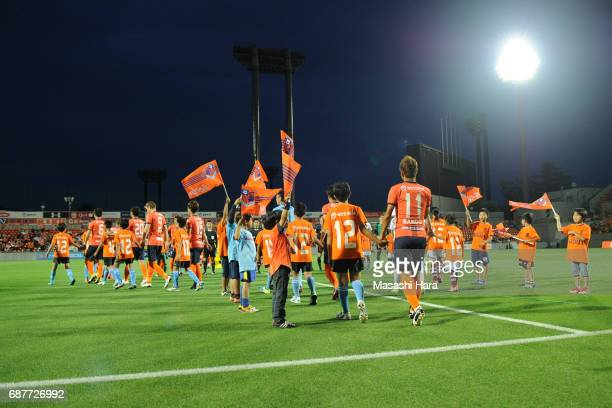 Players enter the pitch prior to the JLeague Levain Cup Group A match between Omiya Ardija and Shimizu SPulse at NACK 5 Stadium Omiya on May 24 2017...