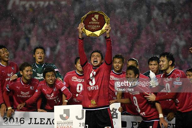 Players f Cerezo Osaka celebrate their promotion wearing the shirts of Kempes of Chapecoense after the JLeague J1 Promotion PlayOff final between...