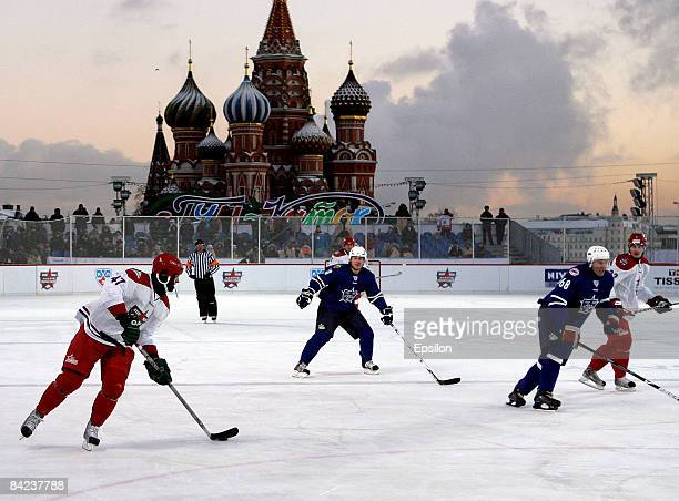 Players from Alexei Yashin Team and Jaromir Jagr Team in action during a Kontinental Hockey League all star show match at the Red Square on January...