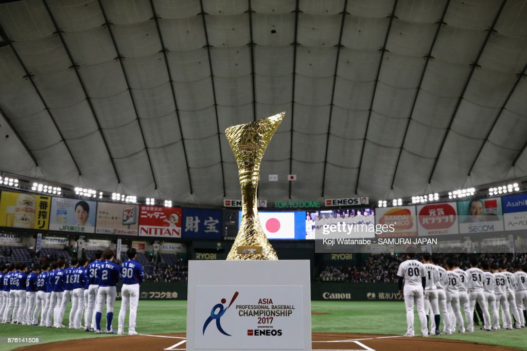 Japan v South Korea - Eneos Asia Professional Baseball Championship 2017 Final