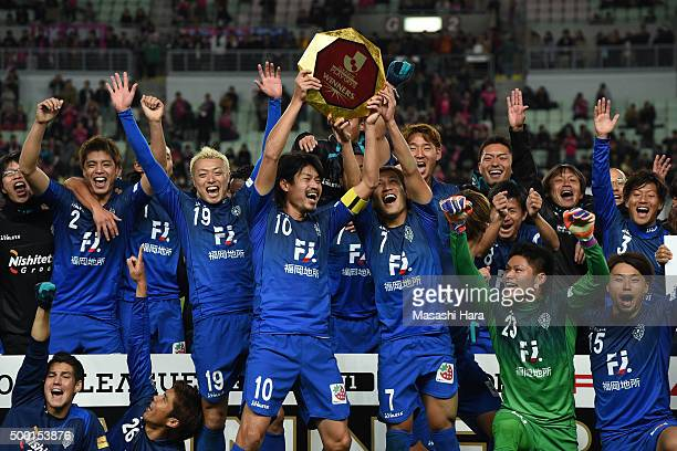 Players of Avispa Fukuoka celebrate after the JLeague 2 2015 Playoff Final and J 1 promotional match between Avispa Fukuoka and Cerezo Osaka at the...