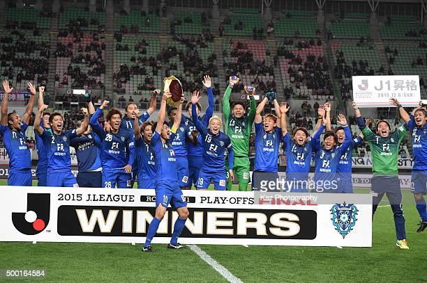 Players of Avispa Fukuoka celebrate the promotion to J1 with lifting the J1 PlayOff Winners Plate during the JLeague 2 2015 Promotional PLayoff Final...