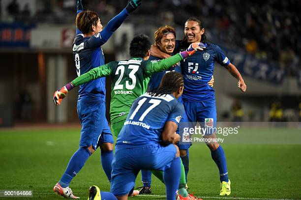 Players of Avispa Fukuoka celebrate their promotion to J1 during the JLeague 2 2015 Promotional PLayoff Final match between Avispa Fukuoka and Cerezo...