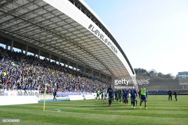 Players of Avispa Fukuoka look on after the JLeague J2 match between Avispa Fukuoka and Kyoto Sanga at Level 5 Stadium on March 12 2017 in Fukuoka...