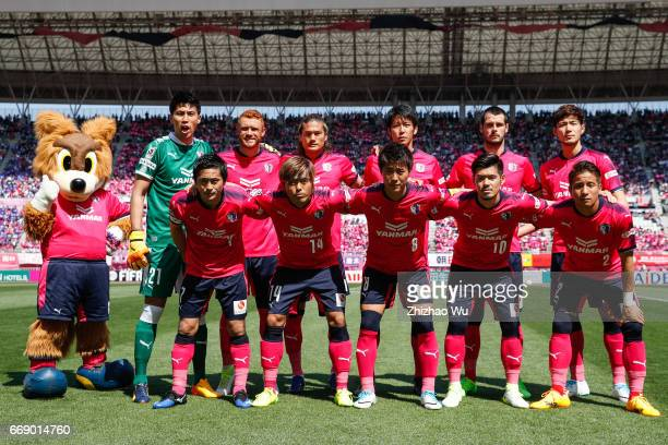 players of Cerezo Osaka line up for team photos prior during the JLeague J1 match between Cerezo Osaka and Gamba Osaka at Yanmar Stadium on April 16...