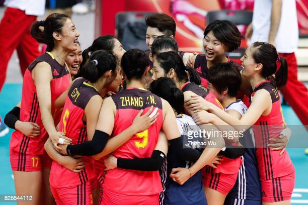 Players of China celebrate during 2017 Nanjing FIVB World Grand Prix Finals between China and Brazil on August 2 2017 at Nanjing Olympic Sports...