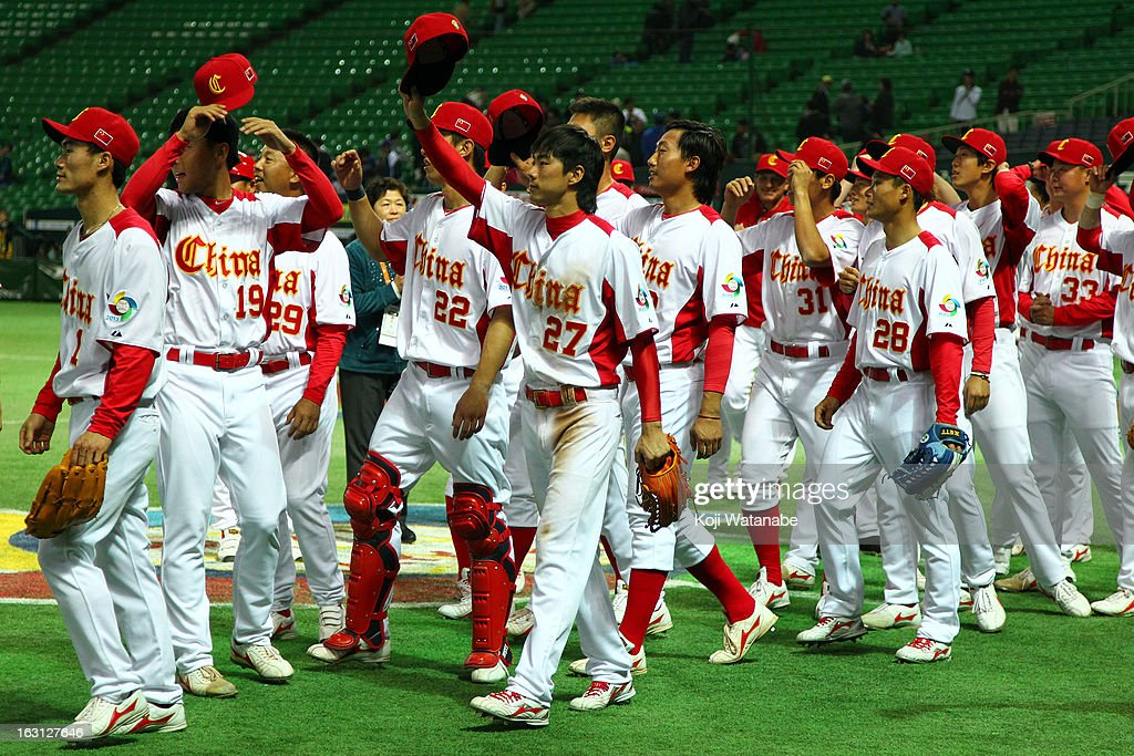 Players of China celebrate winning during the World Baseball Classic First Round Group A game between China and Brazil at Fukuoka Yahoo! Japan Dome on March 5, 2013 in Fukuoka, Japan.