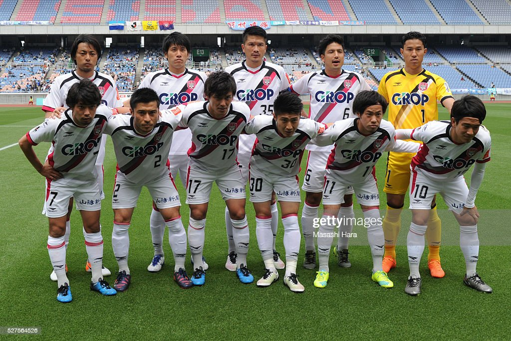 Players of Fagiano Okayama pose for photograph prior to the J.League second division match between Yokohama FC and Fagiano Okayama at the Nissan Stadium on May 3, 2016 in Yokohama, Kanagawa, Japan.