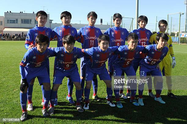 Players of FC Tokyo U15 Musashi line up for the team photos prior to the Prince Takamado Trophy All Japan Youth Football League Championship match...