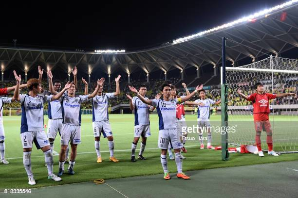 Players of Gamba Osaka celebrate their 20 victory after the 97th Emperor's Cup third round match between JEF United Chiba and Gamba Osaka at Fukuda...