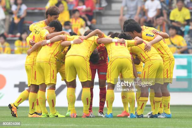 Players of Giravanz Kitakyushu make the huddle prior to the JLeague J3 match between Giravanz Kitakyushu and AC Nagano Parceiro at Mikuni World...