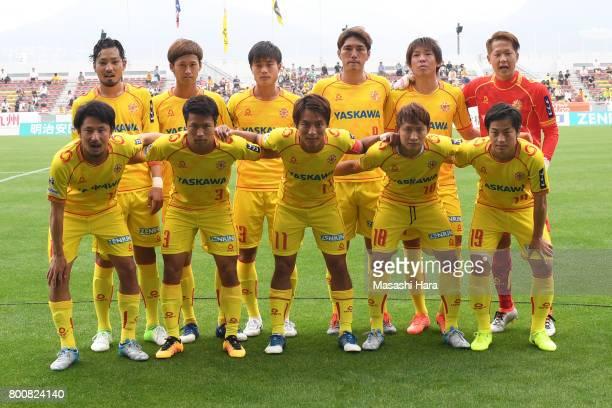 Players of Giravanz Kitakyushu pose for photograph prior to the JLeague J3 match between Giravanz Kitakyushu and AC Nagano Parceiro at Mikuni World...