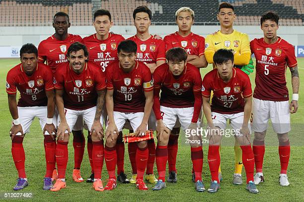 Players of Guangzhou Evergrande pose for group photo during the Asian Champions League match between Guangzhou Evergrande and Pohang Steelers at...