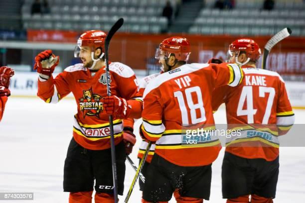 Players of HC Kunlun Red Star celebrate during the 2017/18 Kontinental Hockey League Regular Season match between HC Kunlun Red Star and HC Dynamo...