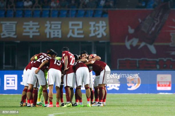 Players of Hebei China Fortune encourage during the 21st round match of 2017 China Super League between Hebei China Fortune FC and Shanghai SIPG FC...