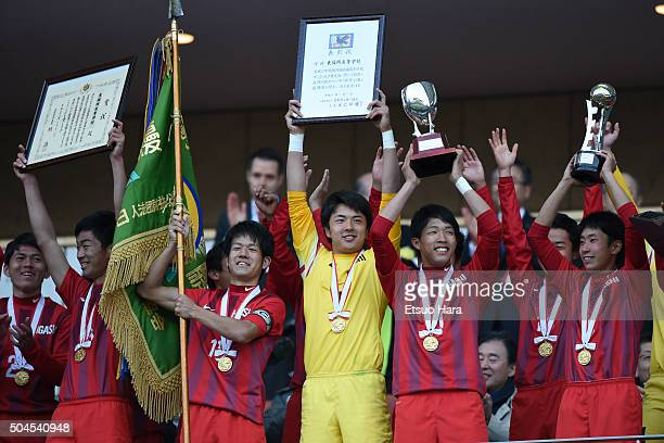 Players of Higashifukuoka celebrate their victory during the 94th All Japan High School Soccer Tournament final match between Higashifukuoka and...
