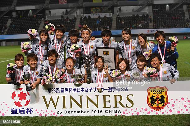 Players of INAC Kobe Leonessa celebrate their victory after the 38th Empress's Cup Final between Albirex Niigata Ladies and INAC Kobe Leonessa at...