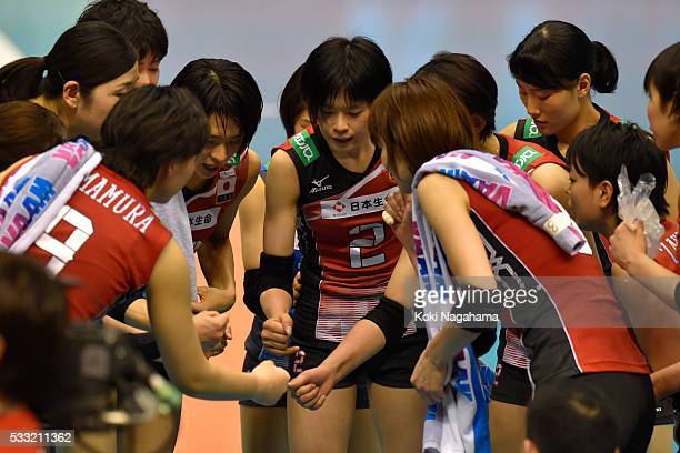 Players of Japan form a huddle during the Women's World Olympic Qualification game between Japan and Italy at Tokyo Metropolitan Gymnasium on May 21...