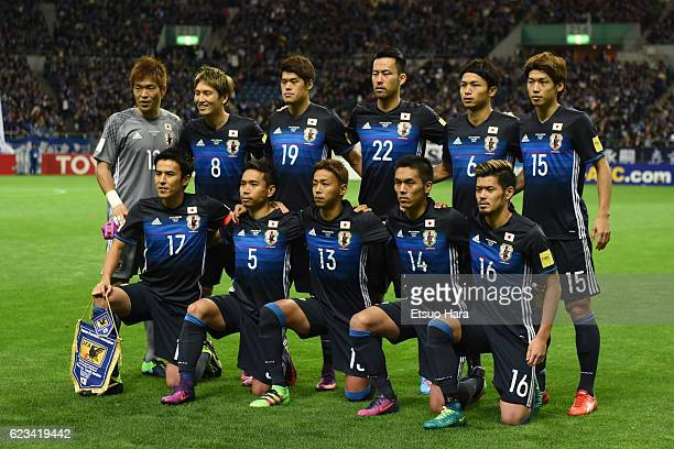 Players of Japan line up for team photos prior to the 2018 FIFA World Cup Qualifier match between Japan and Saudi Arabia at Saitama Stadium on...