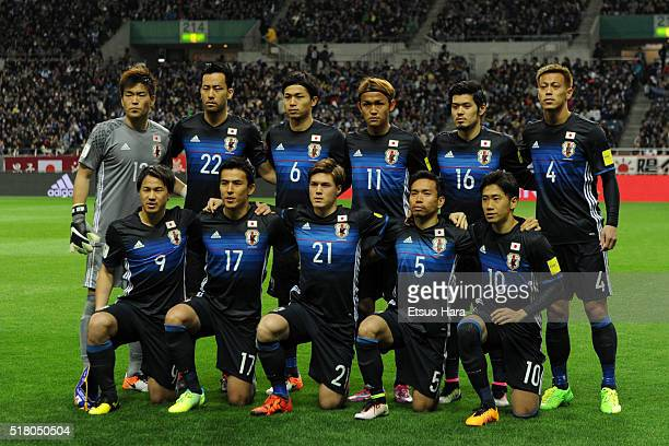 Players of Japan line up for the team photos prior to the FIFA World Cup Russia Asian Qualifier second round match between Japan and Syria at the...