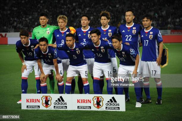 Players of Japan pose for photograph the international friendly match between Japan and Syria at Tokyo Stadium on June 7 2017 in Chofu Tokyo Japan