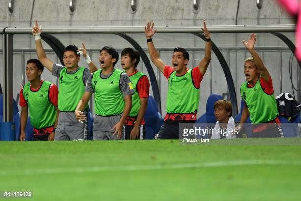 Players of Japan protest during the FIFA World Cup Qualifier match between Japan and Australia at Saitama Stadium on August 31 2017 in Saitama Japan