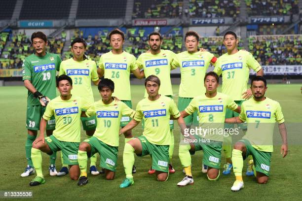 Players of JEF United Chiba line up for team photos prior to the 97th Emperor's Cup third round match between JEF United Chiba and Gamba Osaka at...