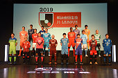 JPN: J.League Kick Off Conference