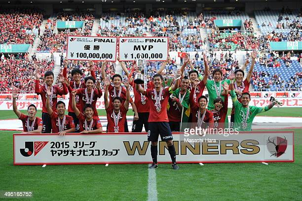 Players of Kashima Antlers celebrate the victory after the JLeague Yamazaki Nabisco Cup final match between Kashima Antlers and Gamba Osaka at...