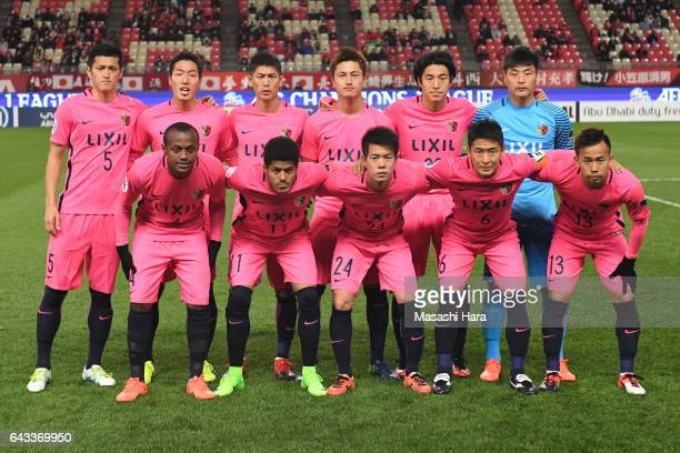 Players of Kashima Antlers pose for photograph prior to the AFC Champions League Group E match between Kashima Antlers and Ulsan Hyndai at Kashima...