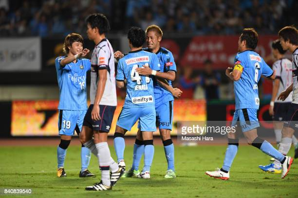 Players of Kawasaki Frontale celebrate the first goal during the JLeague Levain Cup quarter final first leg match between Kawasaki Frontale and FC...