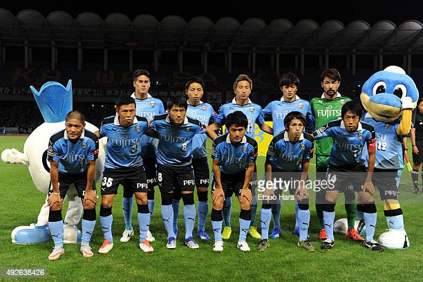 Players of Kawasaki Frontale pose for team photos prior to Emperor's Cup third round match between Kawasaki Frontale and Kyoto Sanga on October 14...