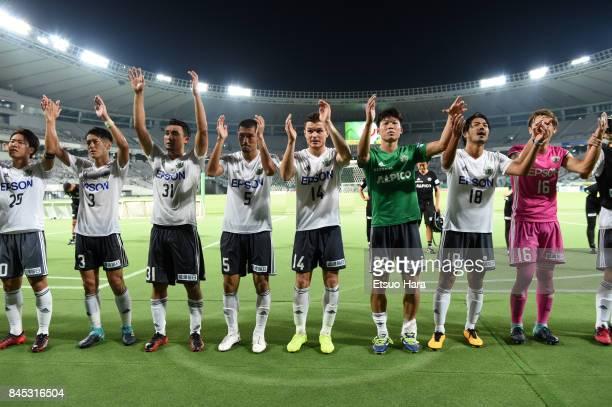 Players of Matsumoto Yamaga celebrate their 21 win after the JLeague J2 match between Tokyo Verdy and Matsumoto Yamaga at Ajinomoto Stadium on...
