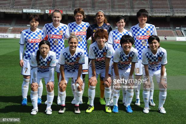 Players of Mynavi Vegalta Sendai Ladies pose for photograph the Nadeshiko League match between Urawa Red Diamonds Ladies and Mynavi Vegalta Sendai...
