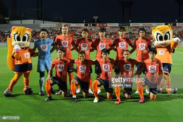 Players of Omiya Ardija pose for photograph prior to the JLeague Levain Cup Group A match between Omiya Ardija and Shimizu SPulse at NACK 5 Stadium...