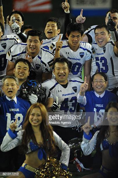 Players of Panasonic Impulse celebrate after winning the Japan X Bowl between Panasonic Impulse and Fujitsu Frontiers at Tokyo dome in Japan on...