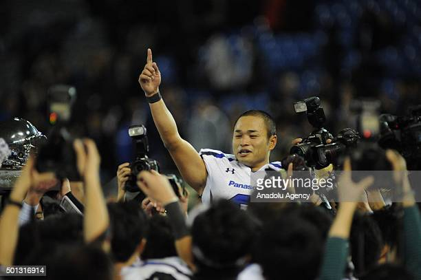 Players of Panasonic Impulse celebrates after winning the Japan X Bowl between Panasonic Impulse and Fujitsu Frontiers at Tokyo dome in Japan on...