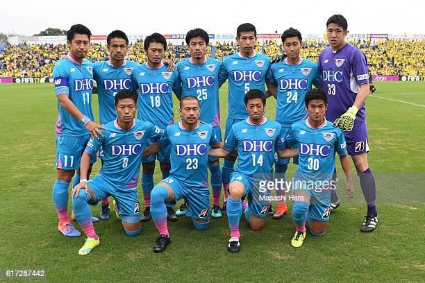 Players of Sagan Tosu pose for photograph prior to the JLeague match between Kashiwa Reysol and Sagan Tosu at Hitachi Kashiwa Soccer Stadium on...