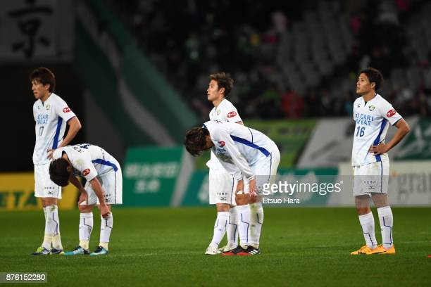 Players of Tokushima Vortis show dejection after their side's 12 defeat in the JLeague J2 match between Tokyo Verdy and Tokushima Vortis at Ajinomoto...