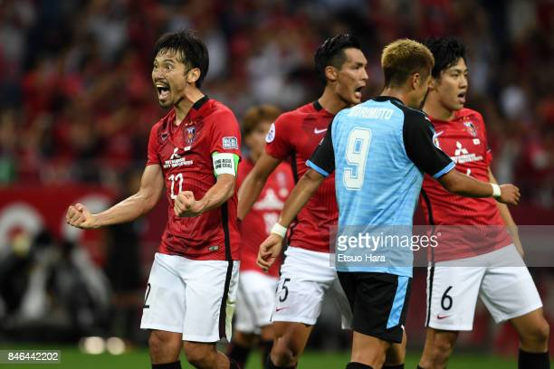 Players of Urawa Red Diamonds celebrate their 41 win after during the AFC Champions League quarter final second leg match between Urawa Red Diamonds...